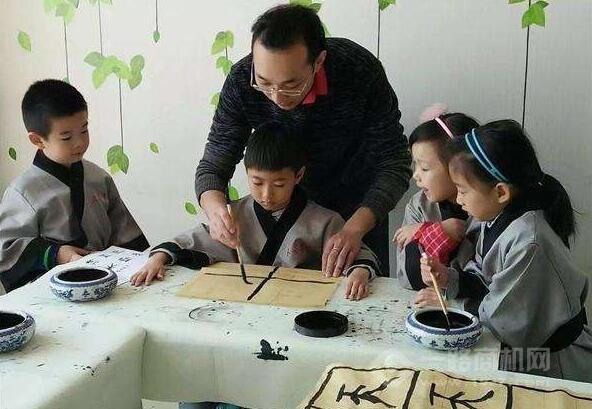 汉明书法培训