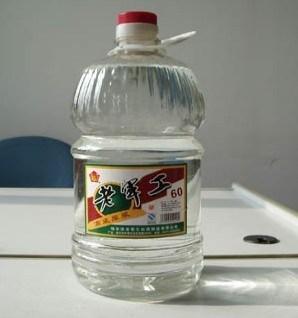 哈尔滨老军工白酒