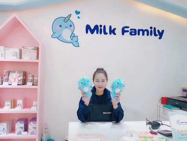 Milk family