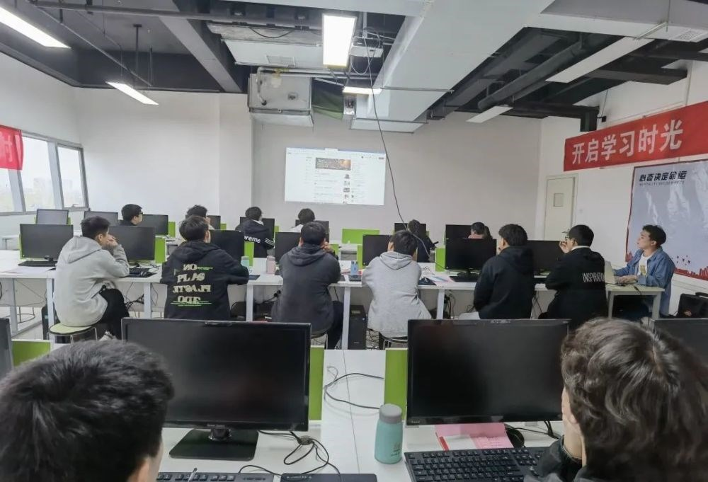 AAA软件教育