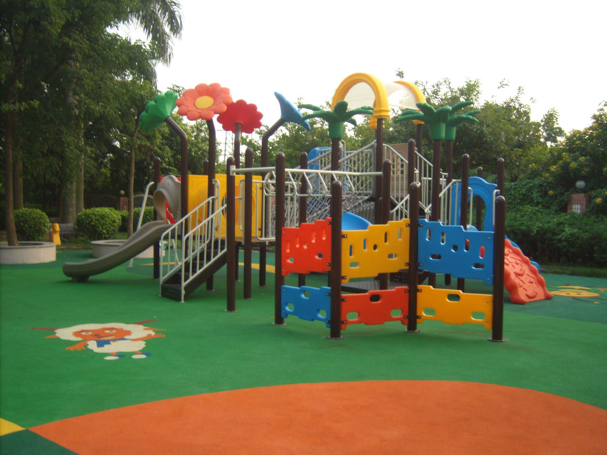 艾法薇爾幼兒園