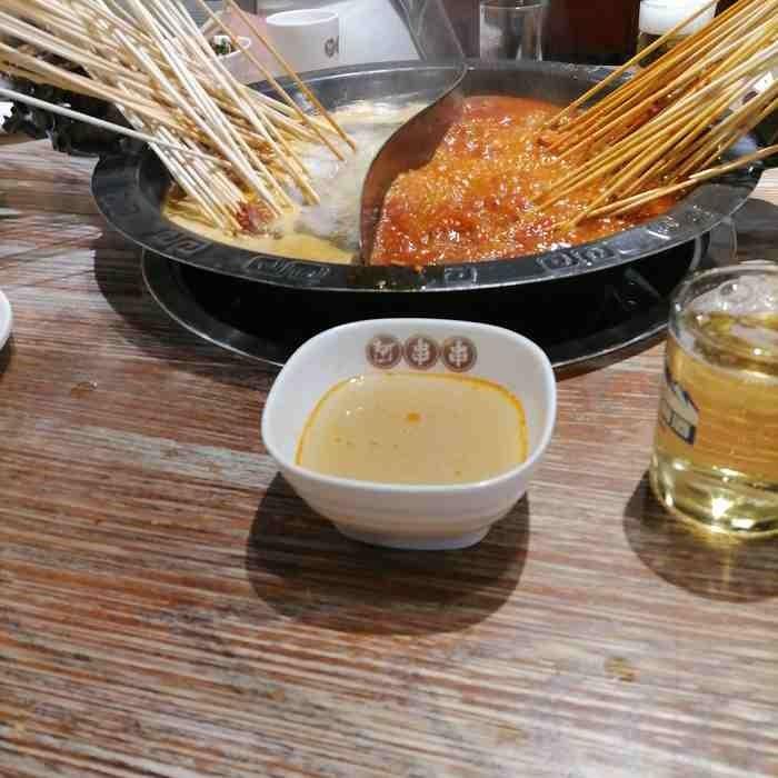 阿串串老火锅