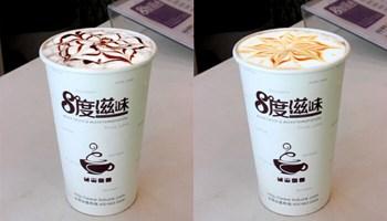8度滋味奶茶