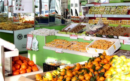 橙意水果店