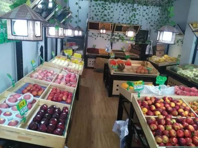 百果味水果店