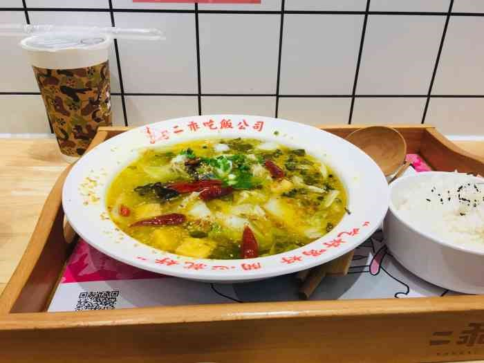 二乖酸菜鱼米饭