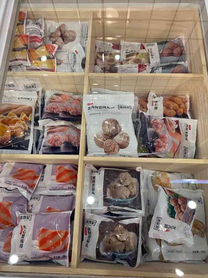 信良记预制食材超市