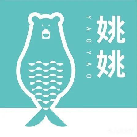 姚姚酸菜魚