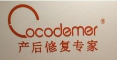 cocodemer mini產后修復