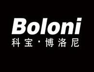 博洛尼廚柜