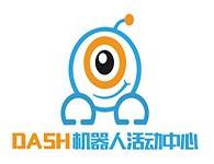 DASH機器人活動中心