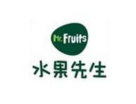 水果先生水果超市