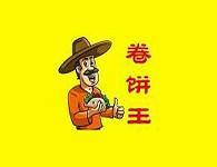 卷饼王炸串